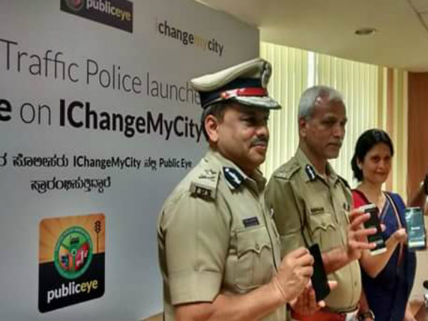 Bengaluru city traffic police release new mobile application against of traffic rule breakers