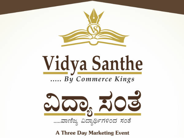 Vidya Sante in Hubballi for students by students