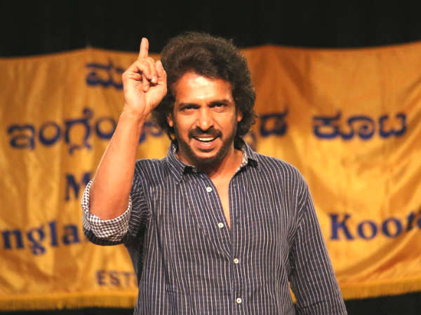 Actor Upendra to announce his political entry