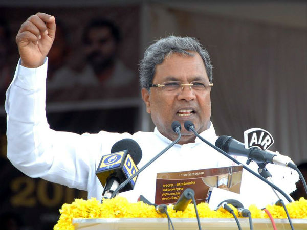 Siddaramaiah talks about Anti Superstition and Black Magic act in Bengaluru