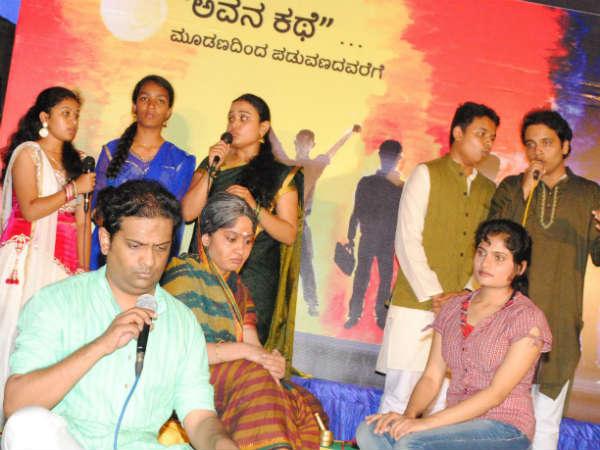 Musical Evening Gurukrupa Sangeeta Kendra Bengaluru