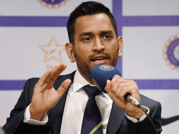 What did MS Dhoni say about his retirement?
