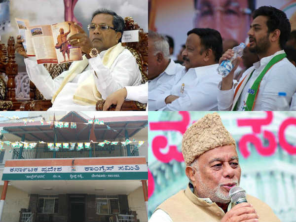 Reasons For The Congress Defeat In Hebbal By Election