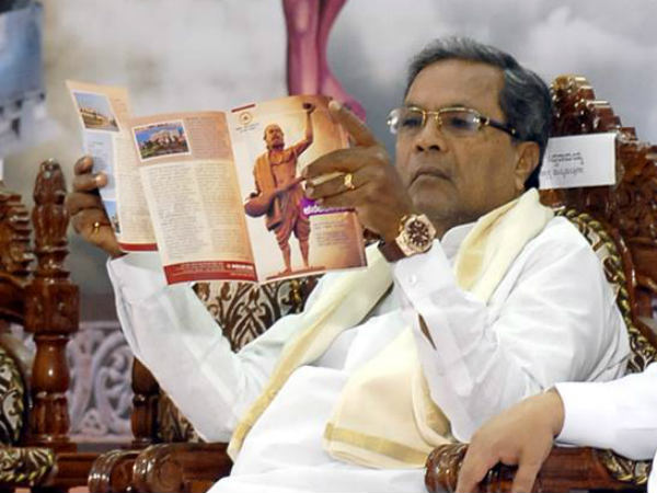 Possible Reasons For Congress Siddaramaiah Hebbal By Election Defeat