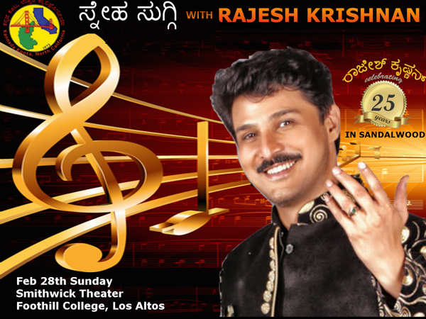 KKNC singing talent show : Opportunity to sing before Rajesh Krishnan