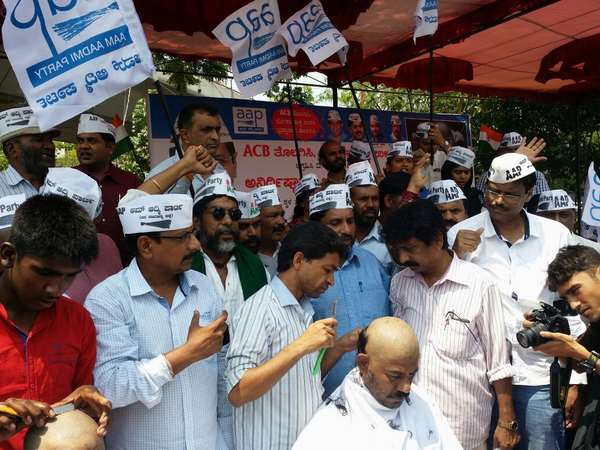 AAP Karnataka Indefinite Hunger Strike Day 1