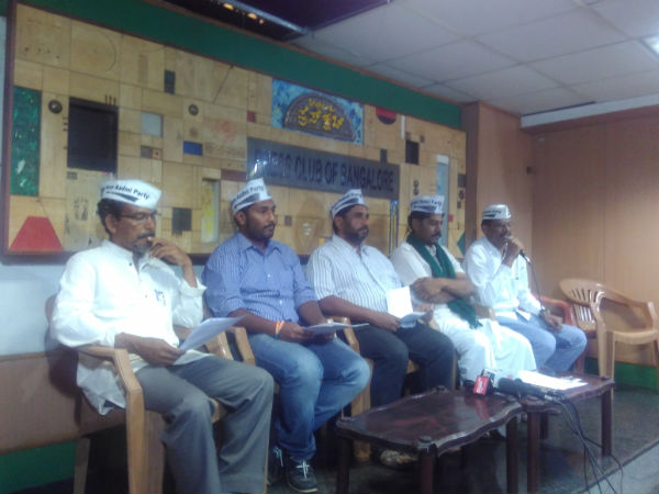 AAP Karnataka demand Karnataka to Dismantle the Anti Corruption Bureau
