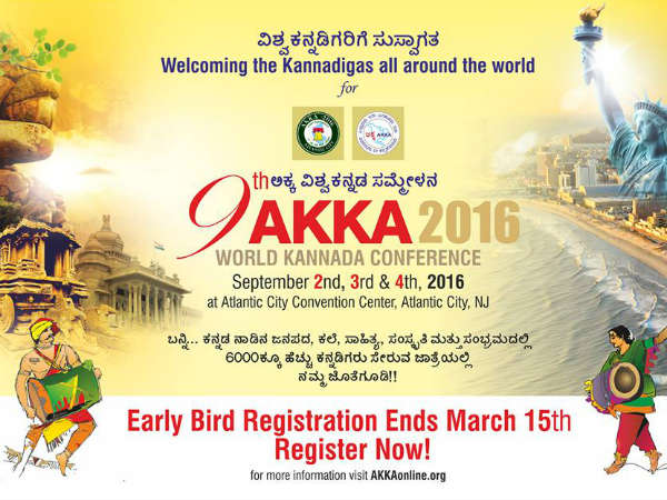 9th AKKA WKC : Early bird registration ends on 15th March