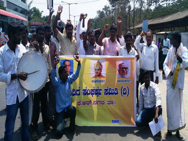 Karnataka State Dalits Federation take protest in Mysuru