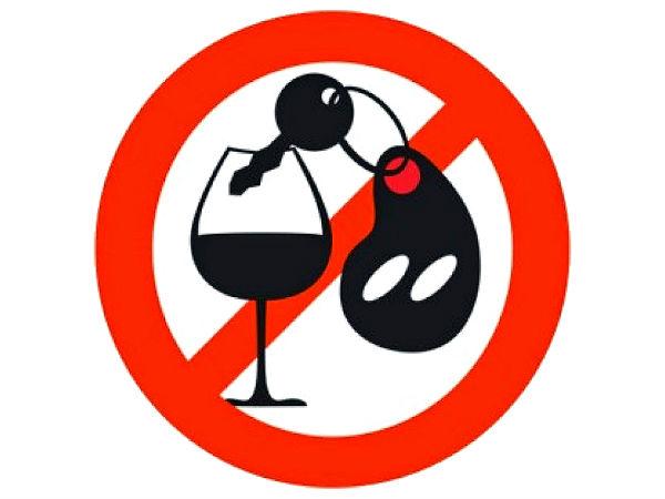 Drink Drive Police Please Inform In Advance