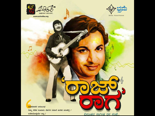 Tribute to Dr Rajkumar by Bhrame and Aviratha Team