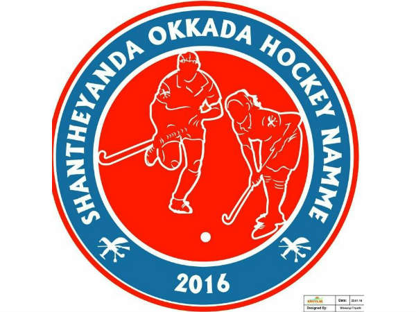 Hockey festival in Madikeri from 10th April