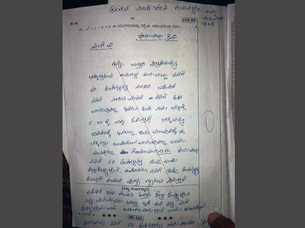 After PU quesion papers leak, now its turn of SSLC answer papers