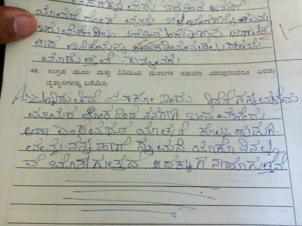 After PU question papers leak, now its turn of SSLC answer papers