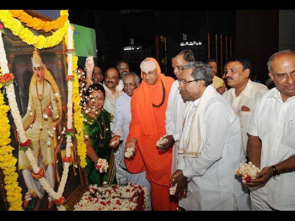 Basava Jayanti Celebration In Karnataka