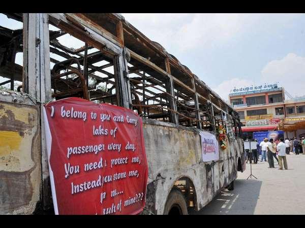 News In Pics Basava Jayanti England Mercury Transit