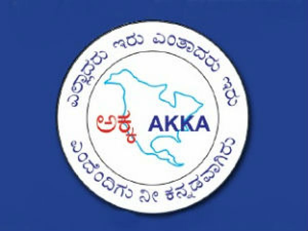 New Jersey WKC : Kannada essay competition by AKKA