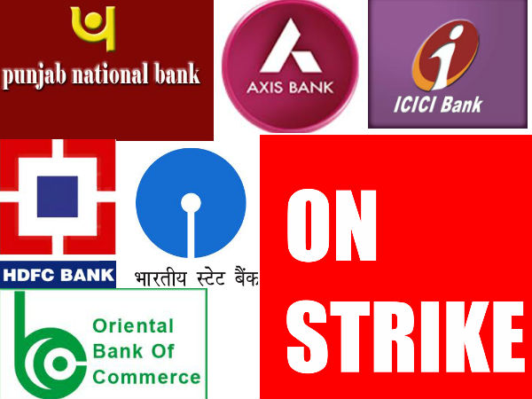 Bankers to strike on July 29 against government policies, inaction