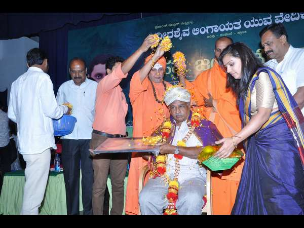 Basava Jayanti Celebration and Basava Siri Award ceremony vlyvedike