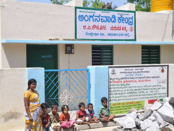 Anganawadi children suffer in Chamarajanagar