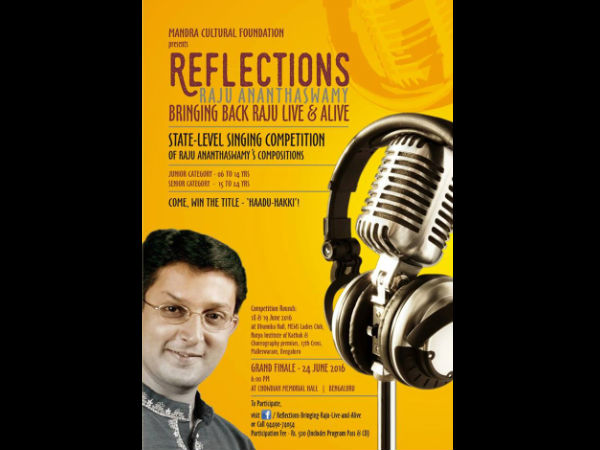 State Level Singing Competition of Raju Ananthaswamy's Compositions