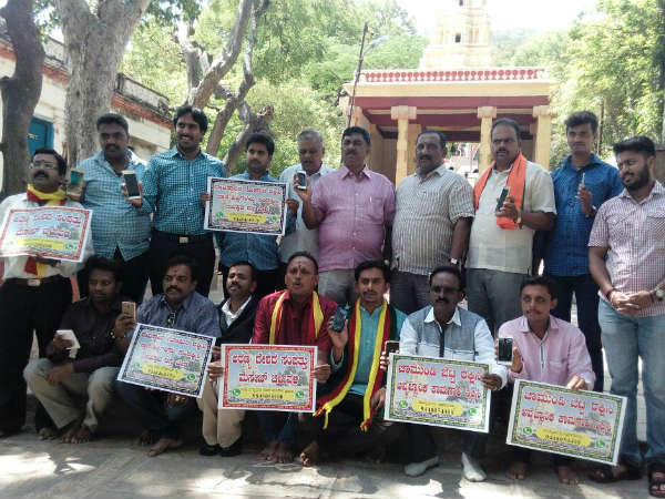 Save Chamundi Hills : Message campaign gains momentum