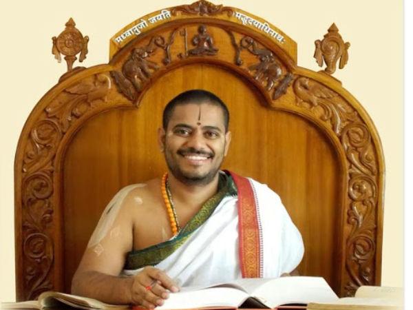 Vishwanandini App Vishnudasa Nagendracharya Madhwa Philosophy