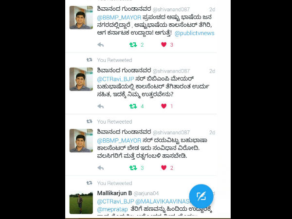 Why IT BT Kannadigas are protesting against Multilingual Call Center BBMP