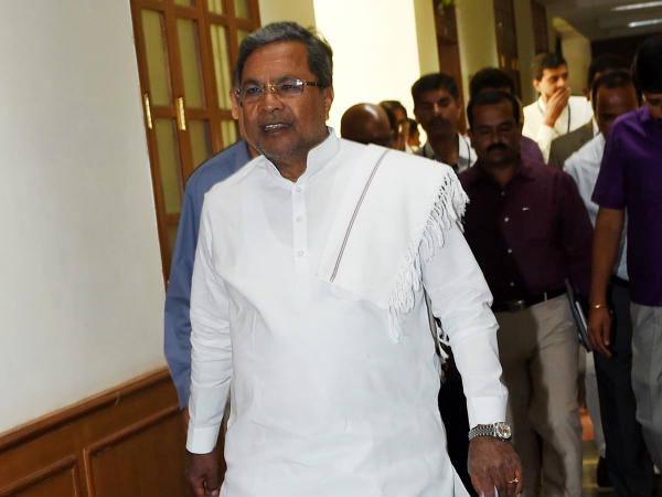 Siddaramaiah Cabinet Expansion reshuffle Latest updates