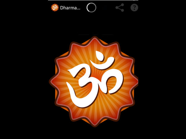 How to Download and use DharmaQuiz Application