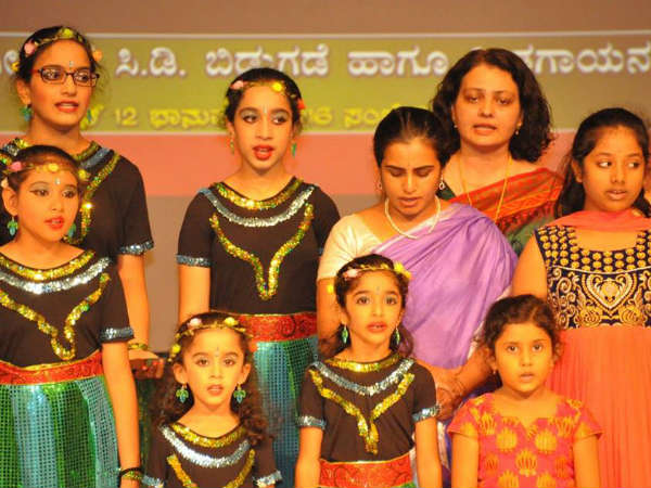 20th annual general body of Singapore Kannada Sangha