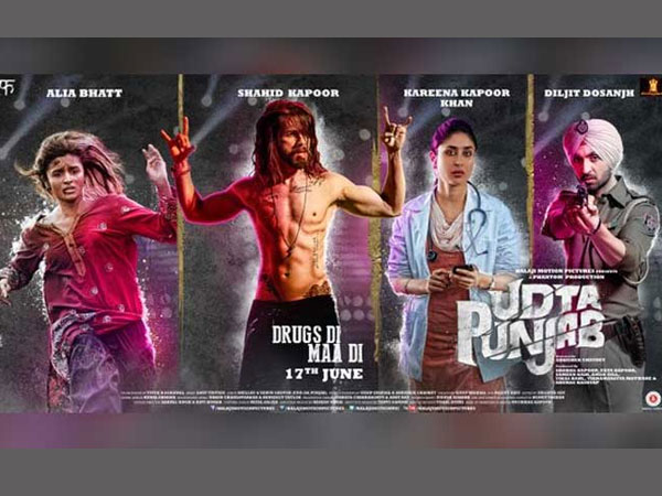 Piracy: Udta Punjab now being hosted by over 700 websites