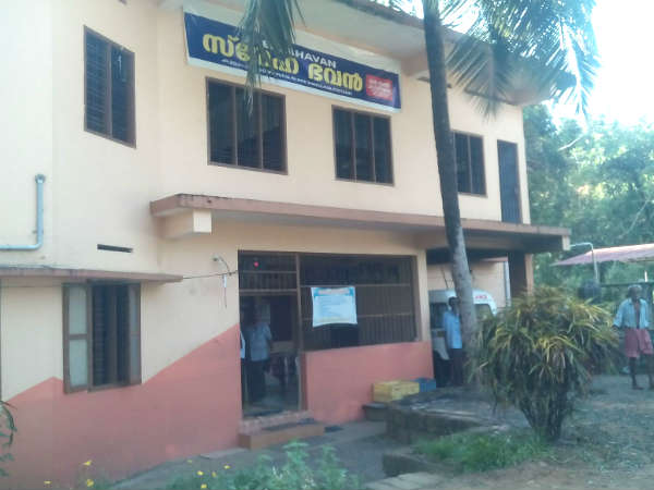 Sneha Bhavan : home for mentally challenged in Coorg