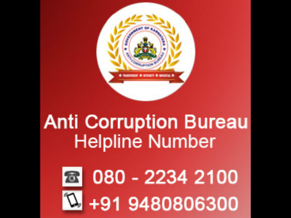 Anti-Corruption Bureau launches website, Facebook page