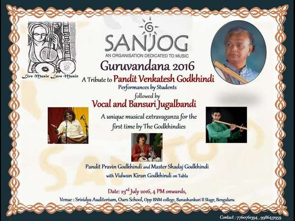 Guruvandana: In Memory of Artist Venkatesh Godkhindi on 23 July
