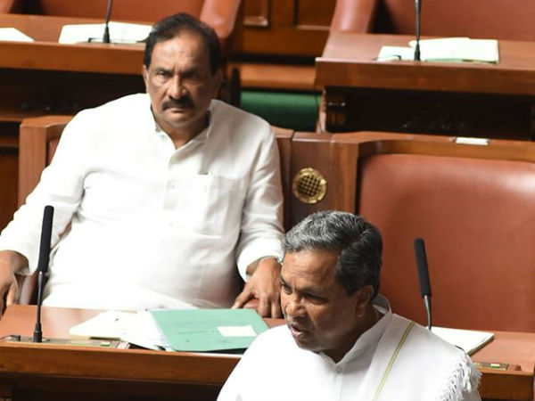CM Siddaramaiah speech in assembly