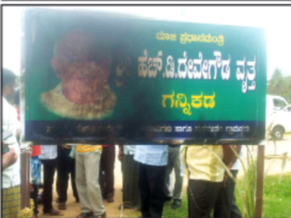 Holenarasipura: HD Deve Gowda Banner Burnt by Miscreants