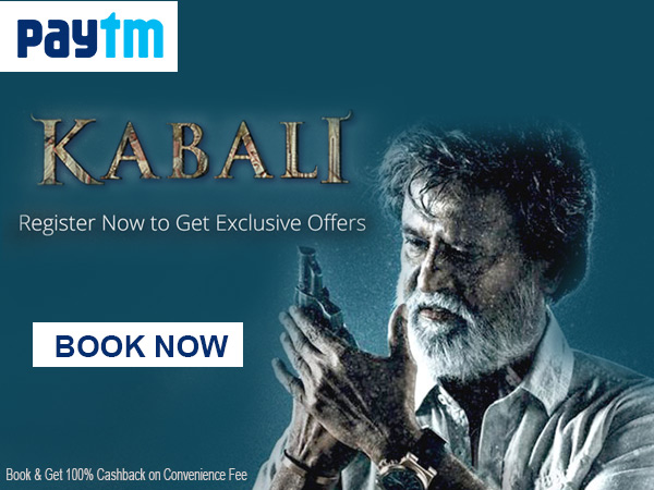 KABALI IS HERE! Register Now To Get Exclusive Offers
