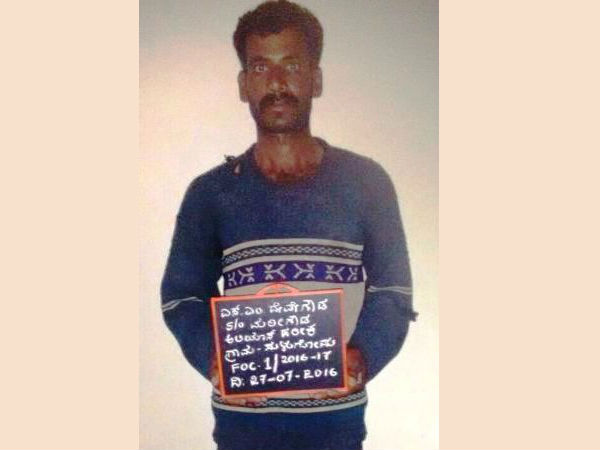 Deer poacher arrested in Nagarhole forest