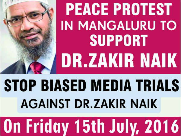 Peace protest in support of Zakir Naik in Mangaluru