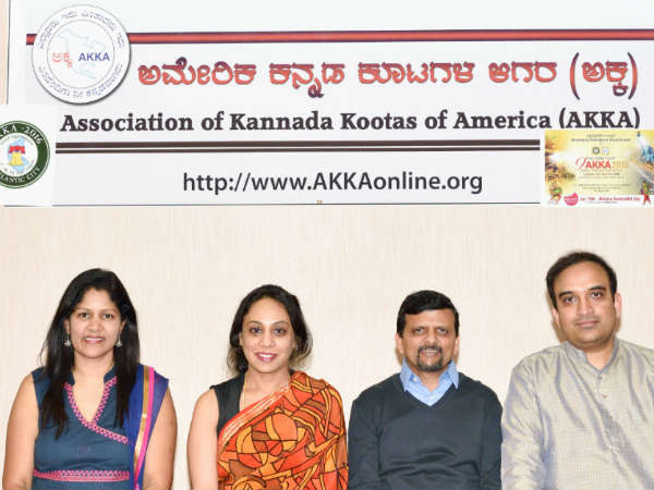 An Interview With Atlanta Akka Conference Registration Team