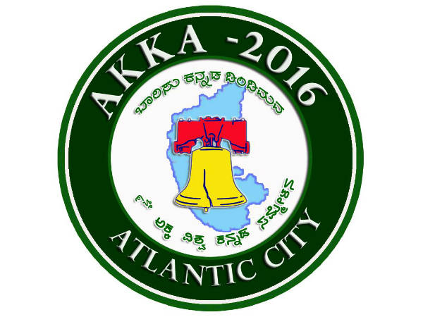 AKKA conference at Altantic City : An interview with Convener Sharath