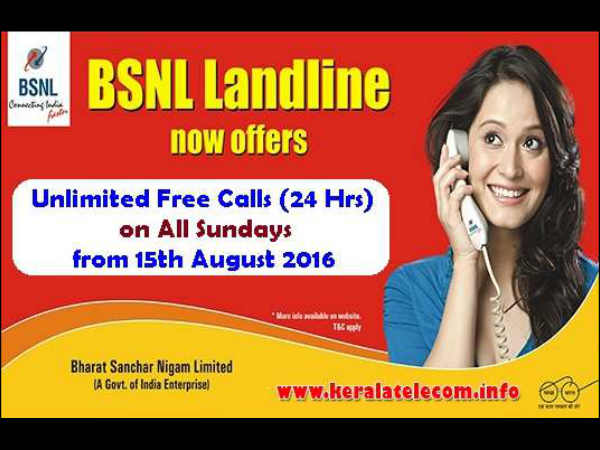 BSNL announce free call on Sunday's
