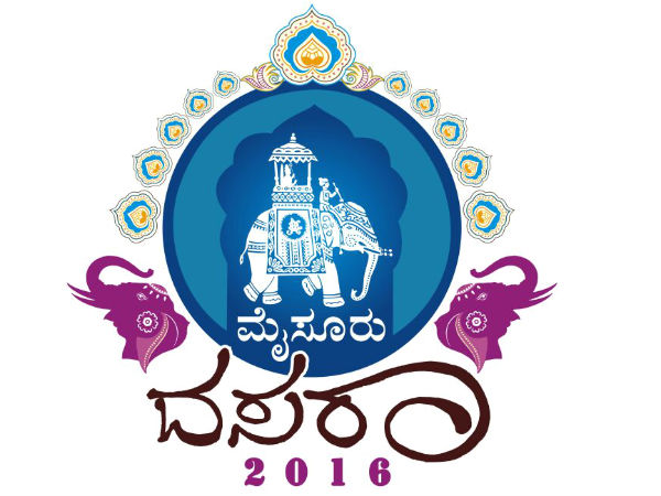 Mysore Dasara 2016 Logo Website Unveiled