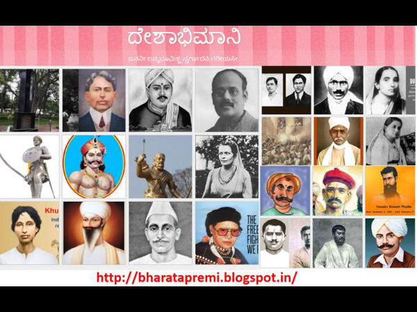 A blog Facebook page dedicated to Freedom Fighters of India