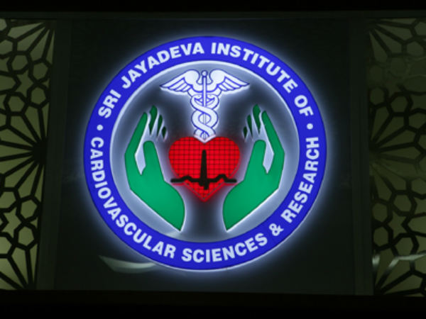 Jayadeva Institute of Cardiology recruitment notification