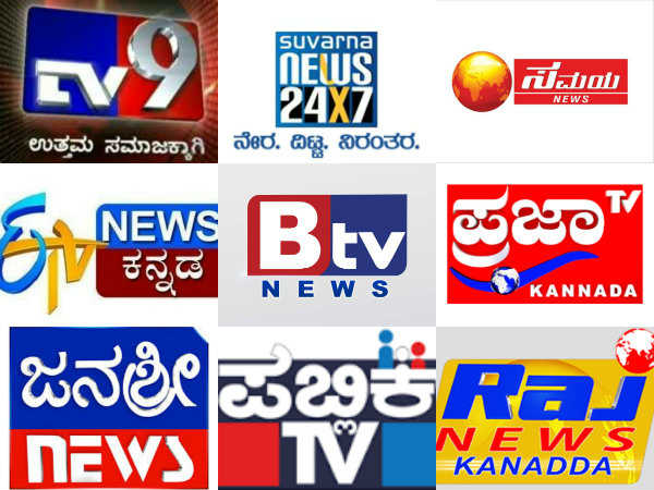 Hello Tv Cameraman Cover My Daughter S Marraige Also