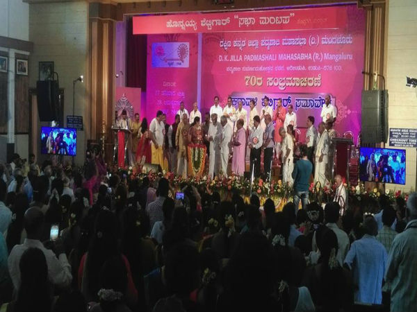 70th celebration of Shettigar/Padmashali Community at Udupi