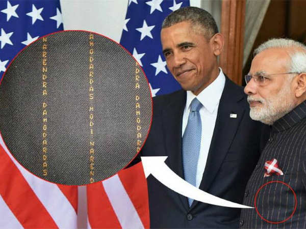 PM Narendra Modi's auctioned suit enters Guinness Book of World Records