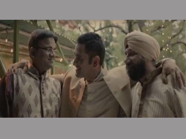 ಎಂಎಸ್ ಧೋನಿಯ ನಂ.1 ಗೆಳೆಯ Ad ಚಿತ್ರ ಸೂಪರ್ ಗುರೂ!